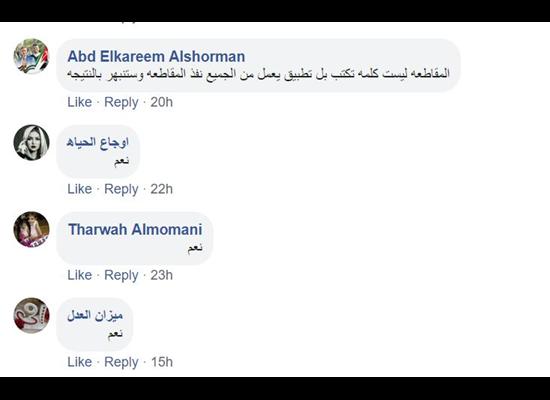 كيف رد الأردنيون على قرار رفع سعر الألبان ؟ - الوكيل الاخباري
