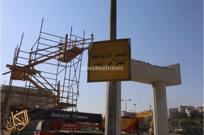 إغلاقات وتحويلات مرورية في عمان السبت 1120198171438247187156