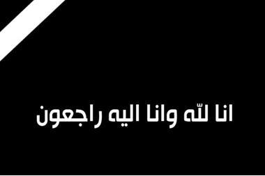 وفاة الاخ الكريم العزيز الطيب .. صالح المحلاوى 112019595137786121523