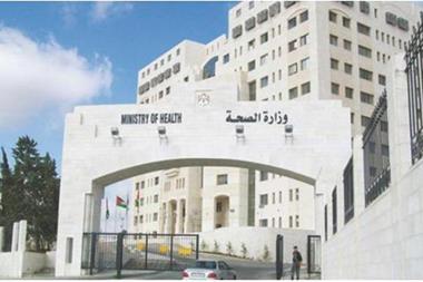 مبنى-وزارة-الصحة-28أرشيفية29-715x400