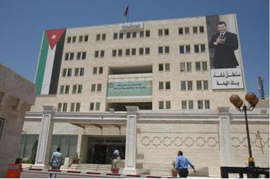 مبنى ديوان الخدمة المدنية في عمان-(أرشيفية- تصوير_ ساهر قدارة)
