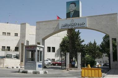 مبنى وزارة التربية والتعليم في منطقة العبدلي بعمان- (أرشيفية- تصوير_ أسامة الرفاعي)