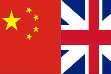 بريطانيا تحذّر الصين من اتخاذ خطوة تحدد مسارها المستقبلي في هونغ ...