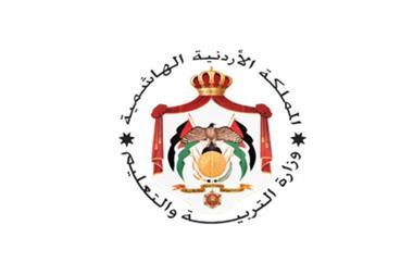 هام من وزارة التربية والتعليم عن نتائج امتحان التميز الوكيل الاخباري