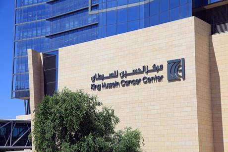قطامش: السرطان ثاني سبب للوفاة في الأردن