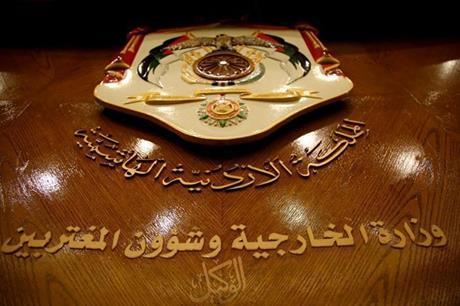 الأردن يدين اقتحام الشرطة والقوات الخاصة للاحتلال المسجد الاقصى
